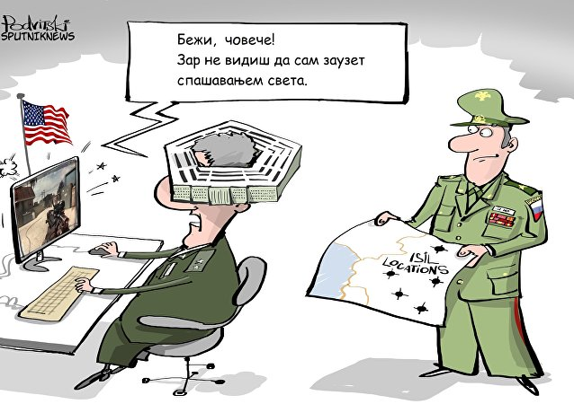 САД и РФ