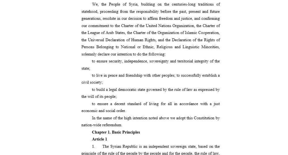 Syrian Constitution, Page 2