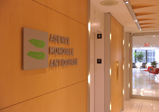 Picture of the logo of World Anti-Doping Agency or Agence Mondiale Antidopage (WADA)taken on September 20, 2016 at the headquarter of the organisation in Montreal